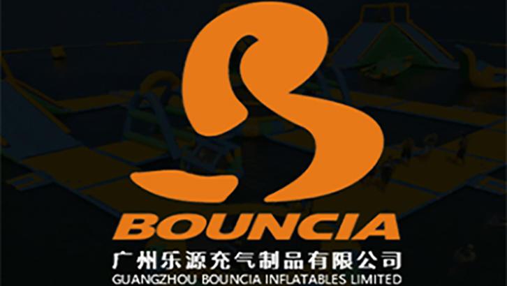Bounciaの工場
