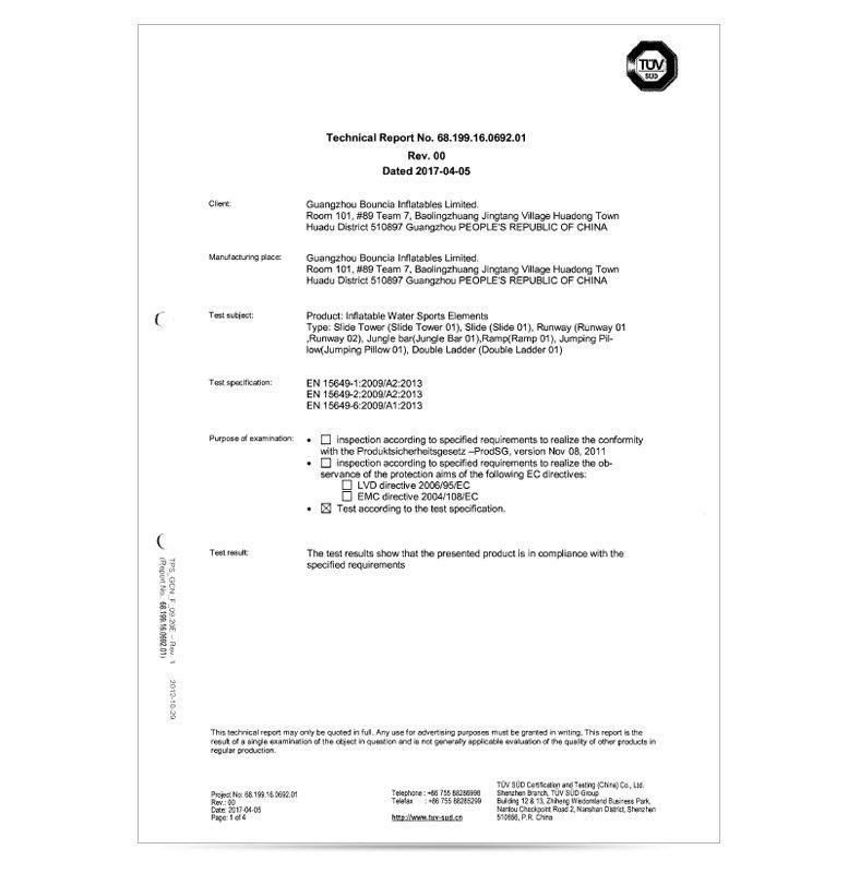 TUV product report
